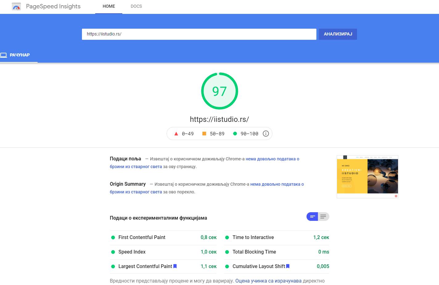 odrzavanje sajtova i google brzina sajta